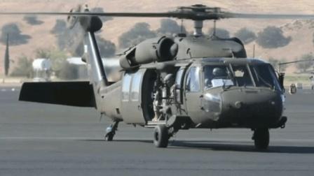 """最成功的通用直升机 """"凶猛""""的UH-60黑鹰"""