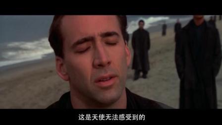 四分钟看唯美到爆的经典爱情电影《天使之城》