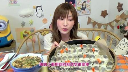 木下大胃王: 雪子寿司48贯, 搭配满满的蛋黄酱!