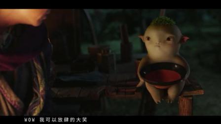 蔡依林《什么什么》电影《捉妖记2》主题曲MV梁朝伟白百何井柏然