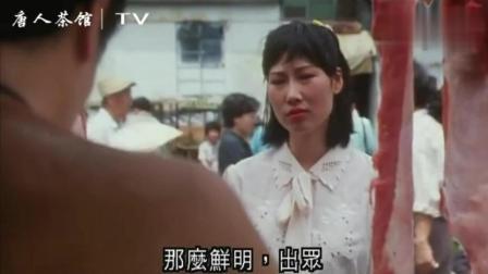 国产凌凌漆(普通话版)_猪肉王子(经典台词)