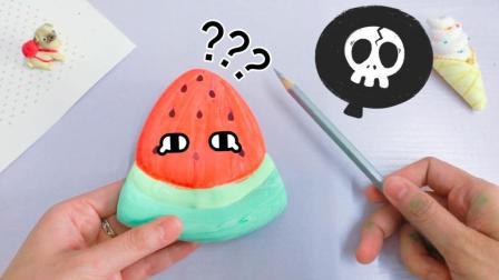 花甜DIY1款可以恶作剧的西瓜卷笔刀, 带到学校同学肯定看不出来