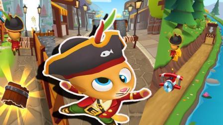 汤姆猫跑酷【477】海盗金杰猫收集1800个金条
