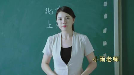 熊孩子上课手机一直响, 怕美女老师生气, 果断把手机摔碎了!