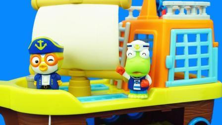 玩乐三分钟 小企鹅PORORO的航海船玩具