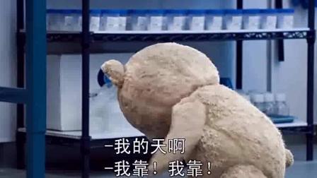 泰迪熊和人类基友储精室搞笑片段, 精液搞得全身都是!