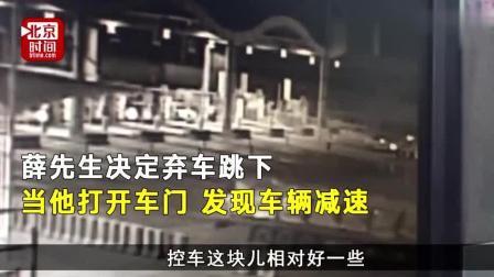 """最新消息! """"奔驰高速定速巡航+刹车失控""""事件惊现神转折!"""