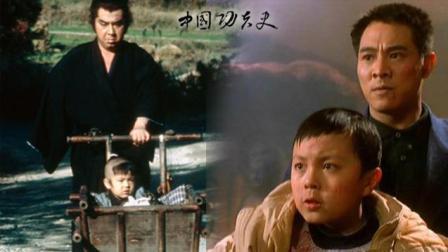 武侠电影中, 那些催人泪下的硬汉父亲