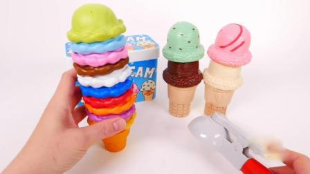 儿童玩具试玩 学做七彩冰淇淋