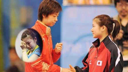 张怡宁和福原爱这场球中雷人又搞笑的一幕, 你发现了吗?
