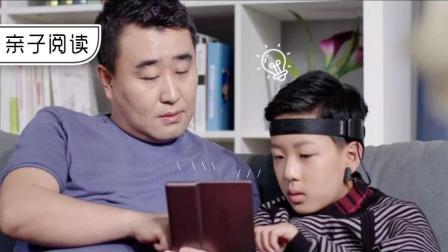 有养有声音 培养孩子阅读专注力的最佳方式 请为孩子收藏