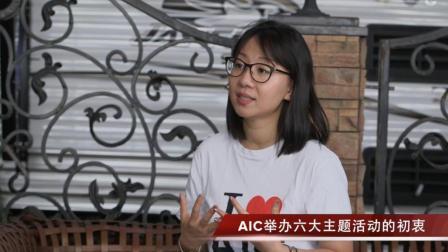 美女趣味解读如何玩转AIC中国国际房车展? 第一集