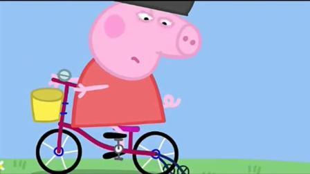 小猪佩奇之猪爸爸把佩奇的自行车辅助轮拆掉, 结果佩奇摔大跟头
