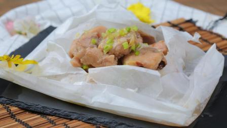 制作原汁原味, 简单又健康的纸包葱油鸡小窍门
