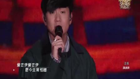 歌曲串烧《江南》《女儿情》《修炼爱情》林俊杰, 太好听了!