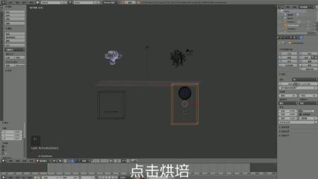 Blender特效之四种快速效果
