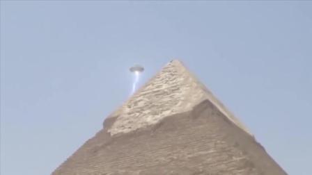 疑似UFO在金字塔上吸收宇宙能量 是真的吗?
