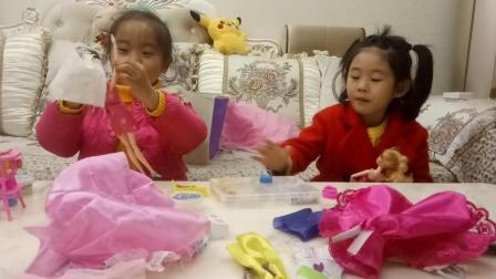 芭比公主王子过家家玩具视频