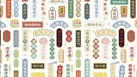 90后小伙不服日本汉字, 每天苦练14小时, 创造13984个最美汉字!