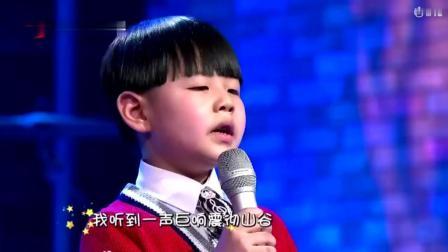 韩红根据真实故事写的一首歌, 七岁小男孩一开口唱哭全场!