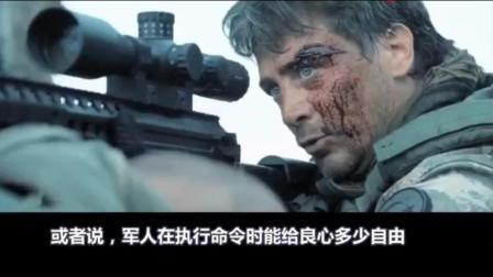 十大现代战争电影【影片推荐】