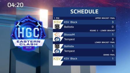 Ballistix vs Tempest  风暴英雄东区对决2018