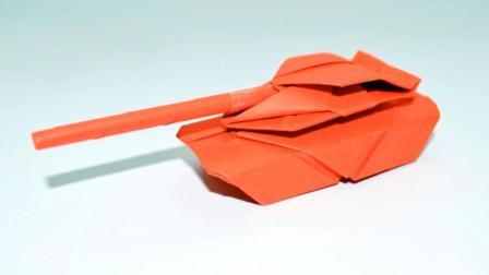 创意折纸教学, 教你折一个3D立体坦克装甲车
