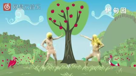 音乐人筷子兄弟-小苹果就是有意思