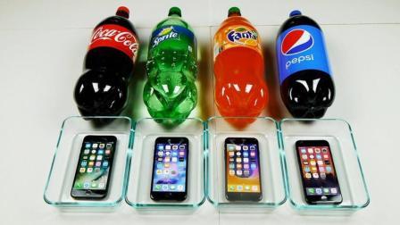 把iPhone 7 放在碳酸饮料里冷冻24小时会有怎样的反应? 还能用吗