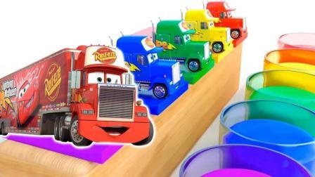 闪电麦昆给卡车换上不同颜色的外壳