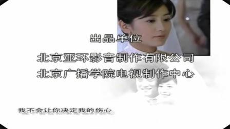贾静雯主演《第100个新娘》, 那是的她太美了, 片尾曲超级好听