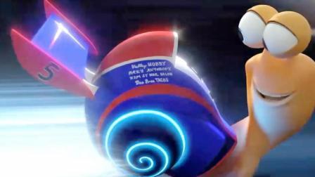 梦工厂可爱大电影《极速蜗牛》: Turbo迫不及待的要去参赛