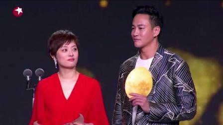 孙俪一袭红裙气场强大, 被问选陈晓还是何润东颁奖机智应对!