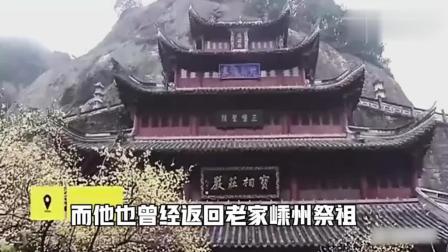对比马云、雷军的衣锦还乡, 和刘强东一比, 差距太大了!
