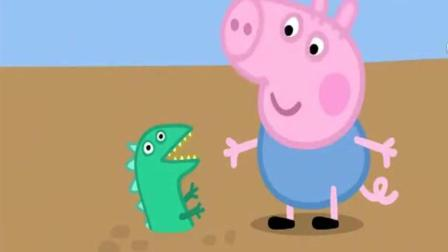 爷爷带着佩奇和乔治种萝卜, 可是乔治想种恐龙, 以后就会出来好多恐龙了!