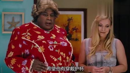几分钟看完绝地奶霸第二部之又见肥妈, 超搞笑的美国喜剧片