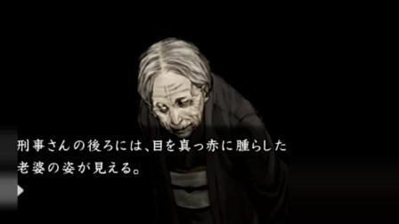 【doraiba】《流行之神1》中文翻译实况 间宫篇二