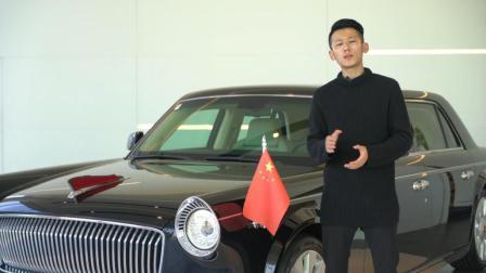 自主品牌二手车竟敢要价500万? 红旗L5视频详解