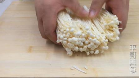 金针菇和干豆腐这样做, 实在是太好吃了, 下酒又下饭, 上桌一扫光