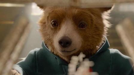 好于95%喜剧片, 好于85%动画片, 帕丁顿熊2精彩片段