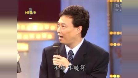 当年污妖王费玉清的主持的综艺节目, 笑点不断啊!