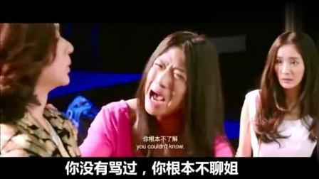 金星节目谈与杨丽萍的关系 没想到杨丽萍竟来到现场