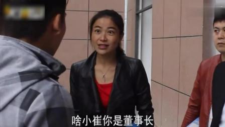 董事长在公司楼下捡垃圾碰到老同学, 结果她...
