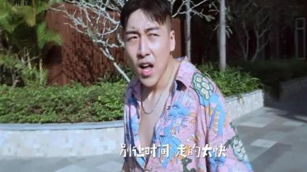 张北北《无奈情歌》泰式中文神曲强势来袭, 奇妙音符让你动次打次