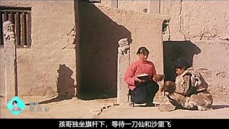 村里人都看不起的穷小子, 竟然是隐姓埋名的天下第一刀客
