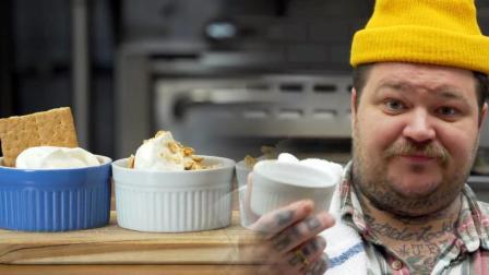 VICE大厨小吃 十分钟学会嫩滑巧克力慕斯 美国网红文身大厨教你地道西餐
