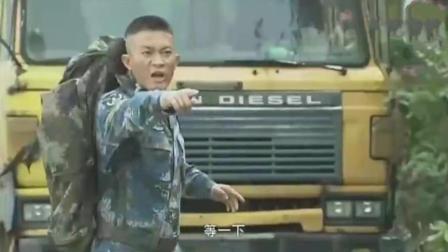 火蓝刀锋: 蒋小鱼挑战蝰蛇! 向羽和大队长懵了