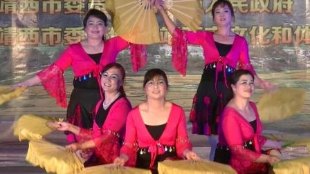 靖西2018年春节, 城良队舞蹈《珊瑚颂》