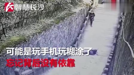 男子玩手机入迷 坠落8米高台阶身亡: 他是和爸爸上山还愿的!