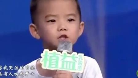 4岁小男孩妈妈去世, 爸爸抛弃, 他一首歌走红网络, 看完泪奔了